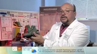 1 канал: как выбрать детскую ортопедическую обувь(Репортаж 1 канала с комментариями к.м.н. Викторова Алексея Ефимовича о выборе деткой ортопедической обуви...., 2016-01-19T22:27:04.000Z)