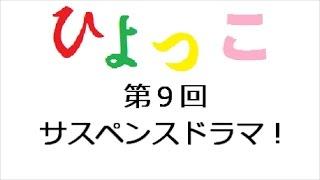 ひよっこ 第9回 「連続テレビ小説 ひよっこ Part1 (NHKドラマ・ガイド)...