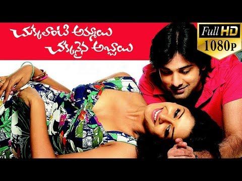 Chukkalanti Ammayi Chakkanaina Abbayi Latest Telugu Full Movie || Tarun,Vimala Raman ||