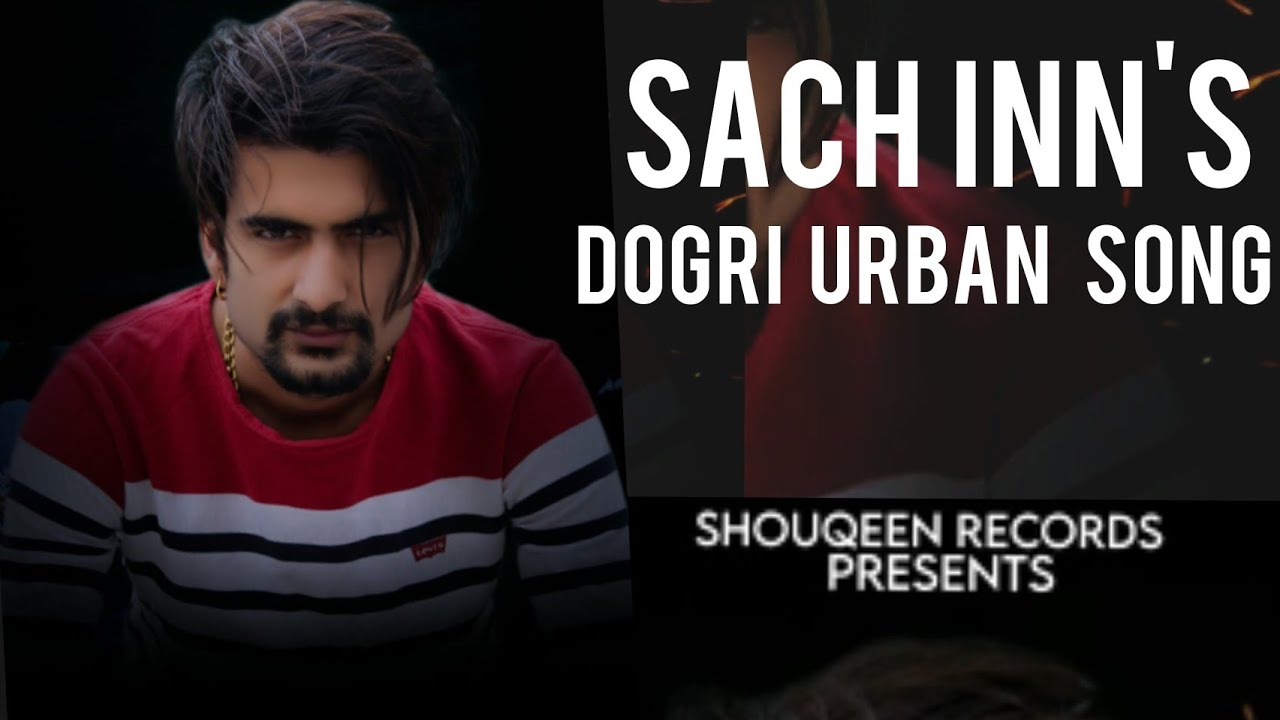 DOGRI SONG || FOOKI BAMB BY SACH INN || URBAN DOGRI SONG || NEW DOGRI SONGS