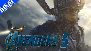Avengers 5 Every Possibility and Details | Explained in Hindi | Marvel | Avengers Endgame | Super PP