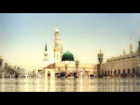 Islamic Naat And Qwali Marhaba Kya Roza hai Sarkar hai   Singer :-Madkiya Gulam Haider