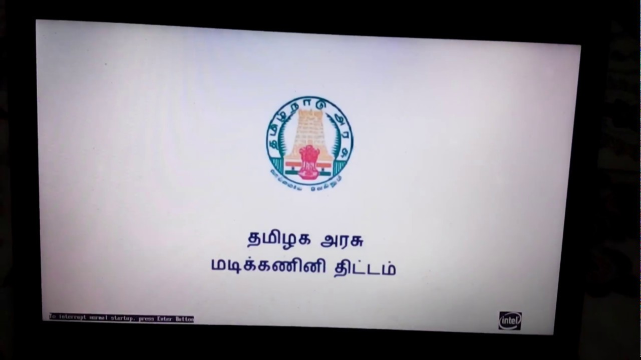 #1 How to remove Government logo in laptop