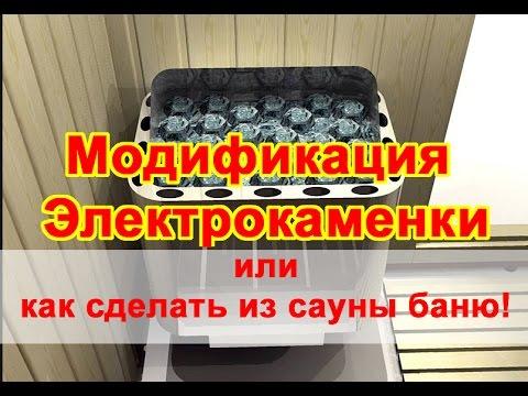 Каталог onliner. By это удобный способ купить печь для бани. Характеристики, фото, отзывы, сравнение ценовых предложений в минске.