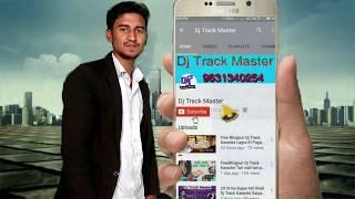 Ridam Track Music Free__Piya Ho Pardes Mein Kaise Roj Roj Bardas Karela Dhananjay (Dj Track Master