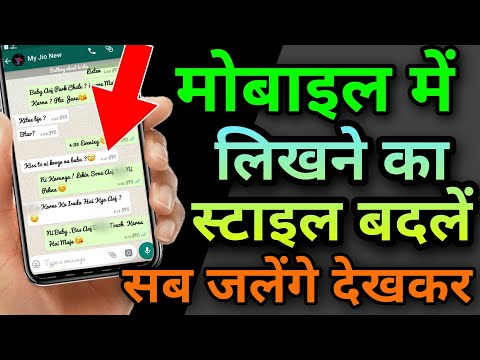 Change Font Style On Any Android Phone 2020 || Live Proof