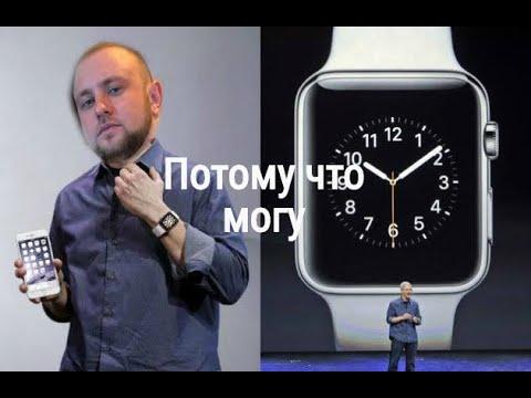 Apple Watch за 1000  рублей