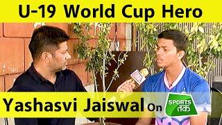 Yashasvi Jaiswal EXCLUSIVE: मैं India खेलने के लिए पूरी तरह तैयार हूं | Vikrant Gupta | Sports Tak