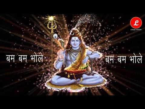SHIV TANDAV STOTRAM |  SHIV HI SATYA HAI | WHATS APP STATUS