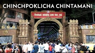 Chinchpokli cha Chintamani 2018 | Harshad's Travel Vlogs