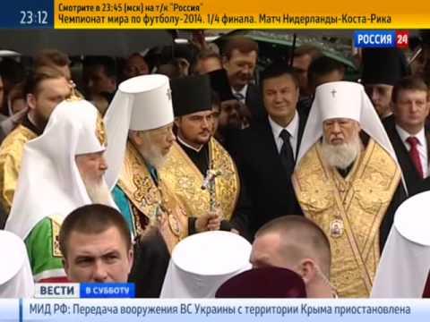 Митрополит Владимир. Истинный пастырь и миротворец
