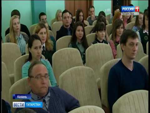 В Казани презентовали Красную книгу Татарстана