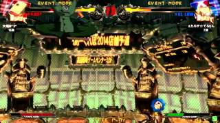 GGXrd Arc Revo Cup 2014 Area Qualifiers at Mikado Part 1