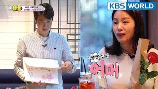 SEUNGJAE X JIYONG prepared a romantic surprise♥  [The Return of Superman/2018.04.29]