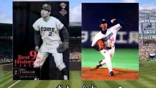 ニコニコ動画→http://www.nicovideo.jp/watch/sm21573542 mixはTakuto....