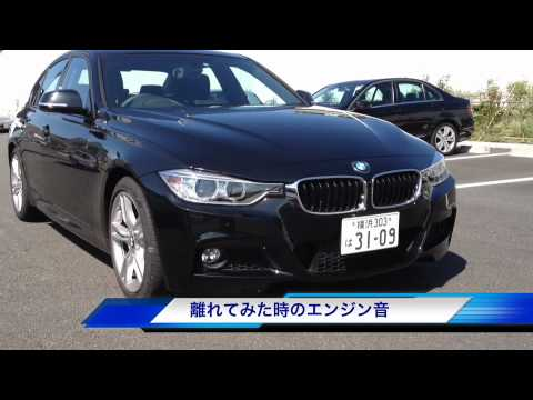 bmw 320d f30 youtube. Black Bedroom Furniture Sets. Home Design Ideas