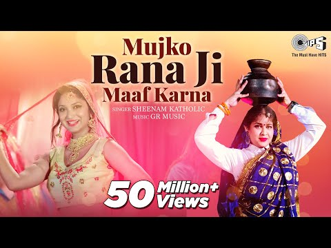 Mujko Rana Ji Maaf Karna | Sheenam Katholic | Cover Folk Song | New Haryanvi Songs Haryanavi 2019
