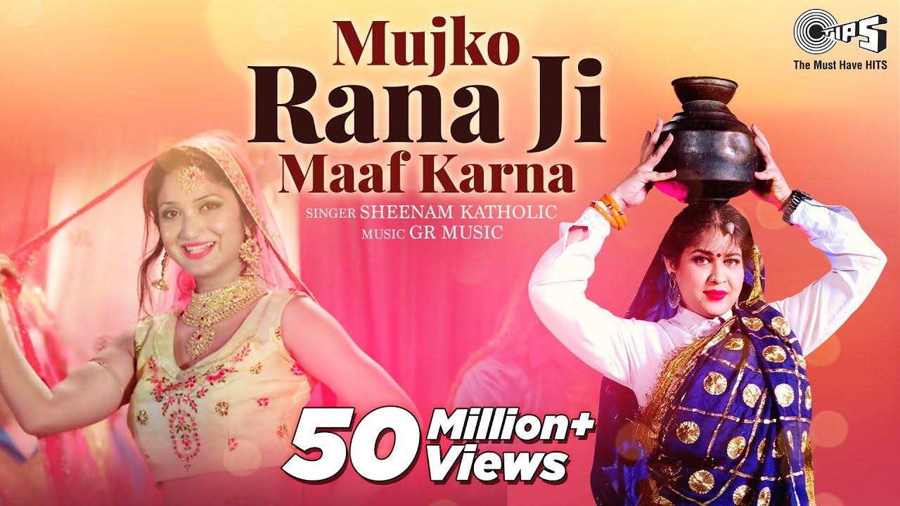 Download Mujko Rana Ji Maaf Karna | Sheenam Katholic | New Haryanvi Songs Haryanavi 2019