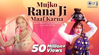 Mujko Rana Ji Maaf Karna | Sheenam Katholic | Cover Folk Song | New Haryanvi Songs Haryanavi 2019