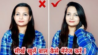 How To Style/Manage Hair To Look Gorgeous|Hairstyle Hacks For Round Chubby Face|AlwaysPrettyUseful
