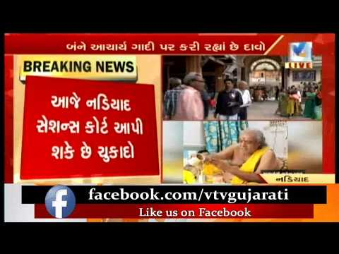 Vadtal power struggle: Nadiad session Court to verdict over Vadtal Swaminarayan Mandir on today