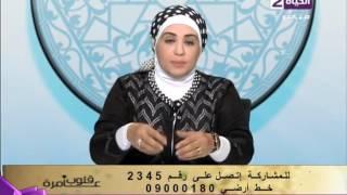 بالفيديو.. نادية عمارة: «الناس فاهمه الاستخارة غلط»