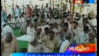 Sindh Tv News Headlines