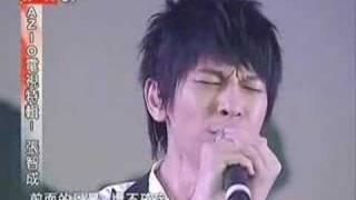 張智成520愛情樹音樂會 6 -痊癒
