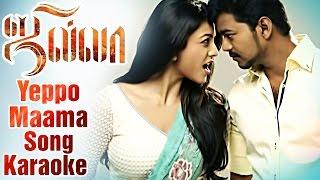 Yeppo Maama Song Karaoke - Jilla Tamil Movie | Vijay | Kajal Aggarwal | Imman | Pooja | Snigdha