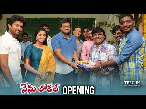 Nani's Nenu Local Movie Opening Video   Nani   Keerthy Suresh   TFPC