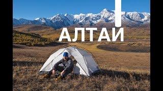Путешествие в Азию. Горный Алтай, горное озеро часть 7. Toyota Land Cruiser