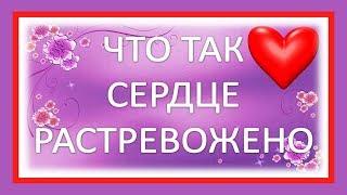 Песня О ЛЮБВИ: Что так сердце растревожено Муз. Т. Хренникова Сл. М. Матусовского