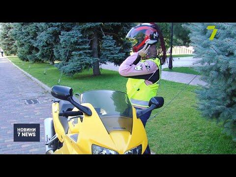 Новости 7 канал Одесса: День пам'яті загиблих мотоциклістів