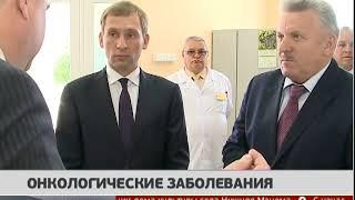 Прирост онкобольных в Хабаровском крае. Новости. 17/07/2018. GuberniaTV