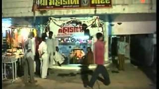 Mahakali Maa Ni Aarti [Full Song] Mataji Ni Aarti Vishwabhari Stuti Thal