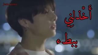 BTS على أغنية جد مؤثرة /أخذلني ببطء / LET ME DOWN SLOWLY /مترجمة