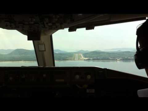 Boeing 767-300 Landing at Phuket Airport (HKT).