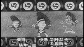 もーれつア太郎は大変な踊りをみせました。