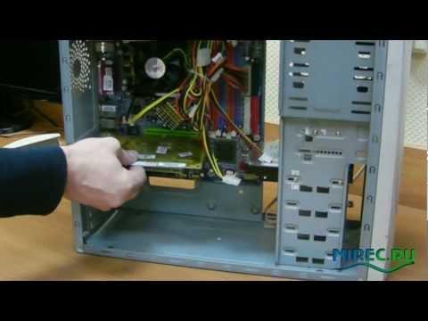 видео: Сборка компьютера. Основные элементы.
