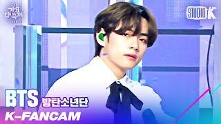 Download lagu [K-Fancam] 방탄소년단 뷔 직캠 'I NEED U' (BTS V Fancam) l @가요대축제 201218