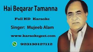 Hai beqarar Tamanna (Karaoke)