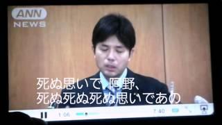 野々村竜太郎元議員が田中恵美にバカと言われて意味の分からない説教をするようですw(テスト動画) 田中えみ 検索動画 27