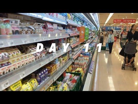Lotte Mart | KOREA 2016