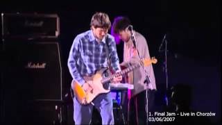 John Frusciante Top 5 Solos
