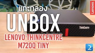 Lenovo ThinkCentre M720q Desktop Computer Intel Core i5