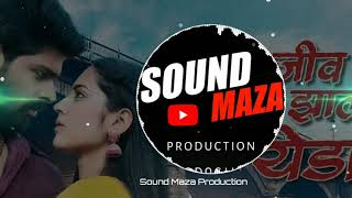 Jiv Zala Yeda Pisa _Dj Mahesh& Dj Shailesh||Sound Maza Production|| #roadshow #djmahesh #edmmix #dj