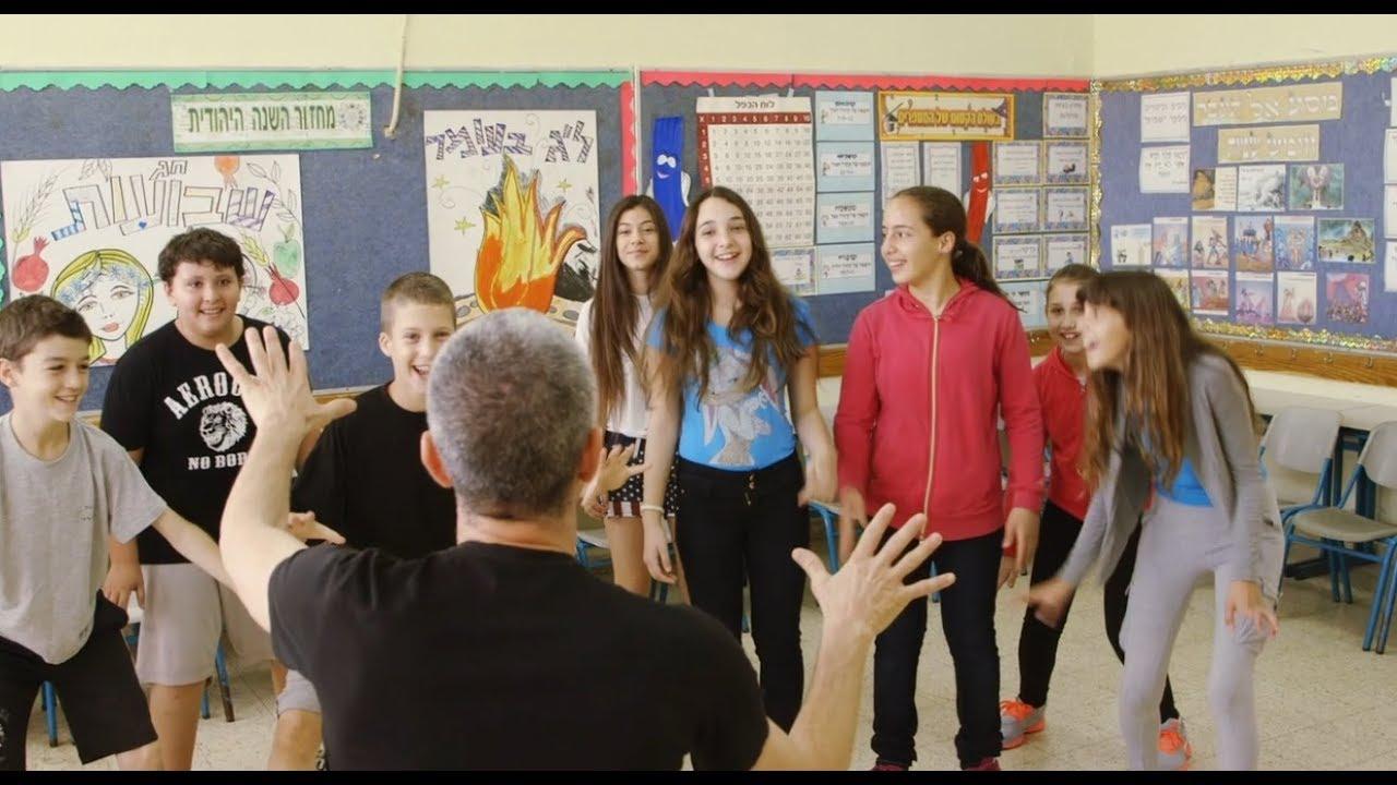 מעגלי א.ב.י להכלה והשתלבות - תכנית התערבות בשילוב אומנויות
