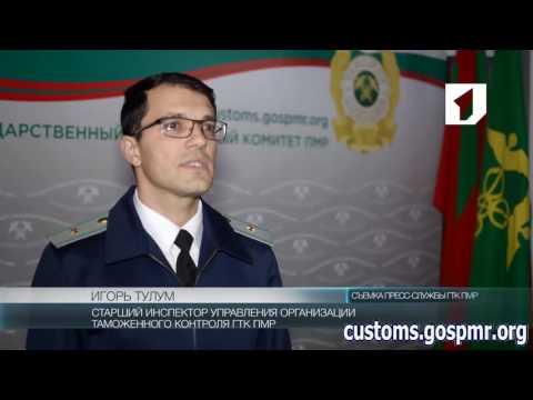 BSNews :: Черноморские новости