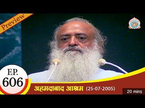 Episode NO. 606 Ahmedabad Ashram 29 07 2005 11(20 Mins) Preview