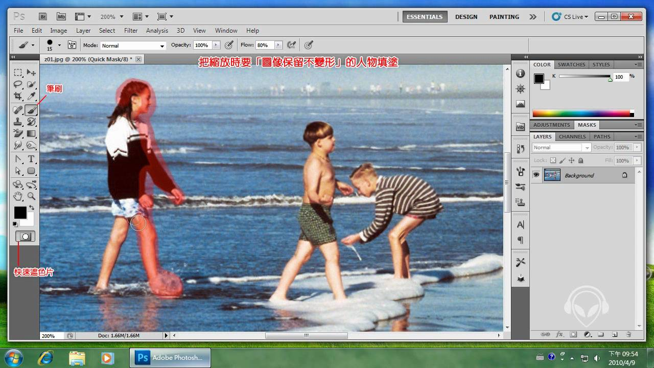 how to use content aware scale in photoshop cs5